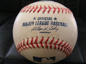 howell ball.JPG