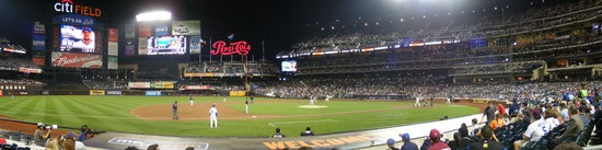 citi in game panorama b.jpg