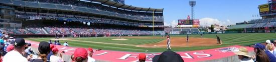 8.25 first inning view.jpg